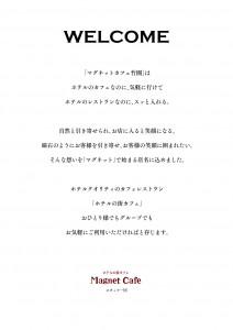 201907_aisatu_mc