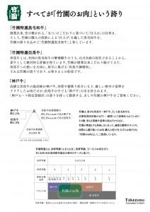 202007_takezonotokusen_hankyu